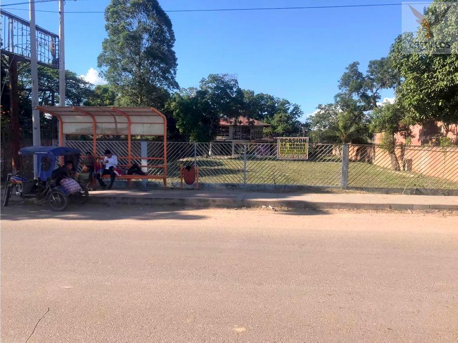 se vende lote comercial en pucallpa ucayali