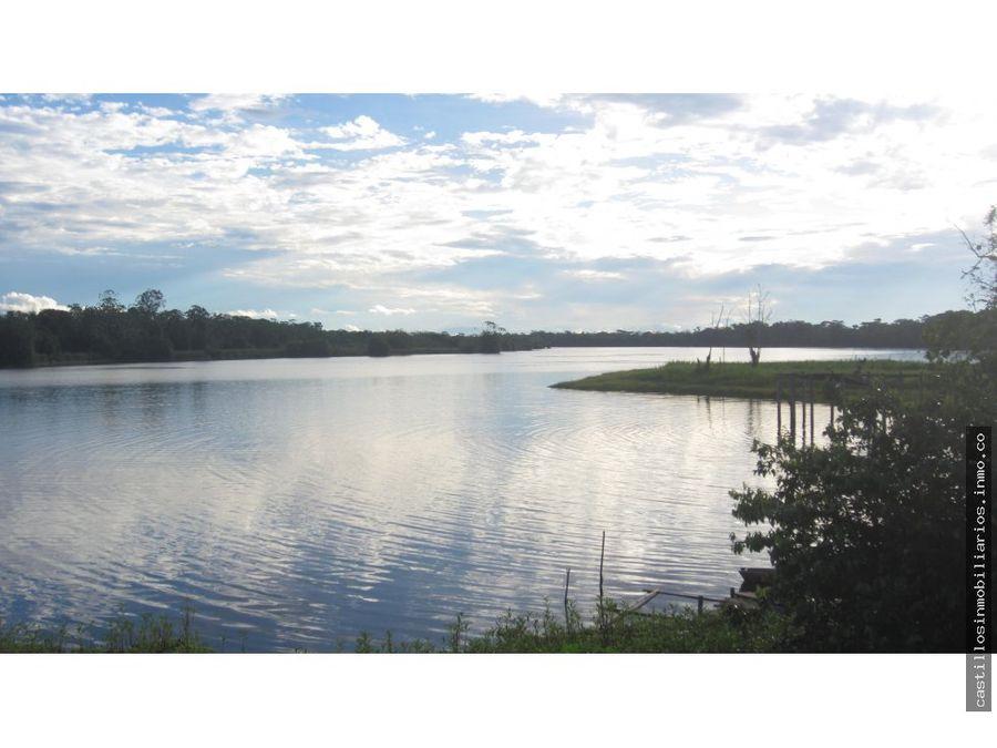 vendo fundo lago cuipari yurimaguas loreto