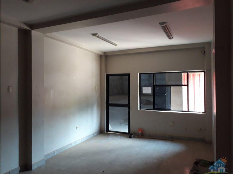 almacen con oficinas 600 m2 pucallpa