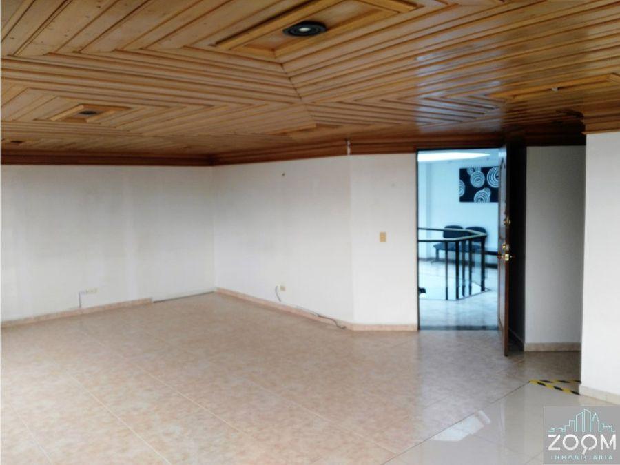 oficina consultorioventaarriendo42m2vista