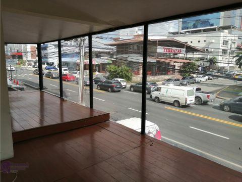 alquiler oficina via brasil frente idaan