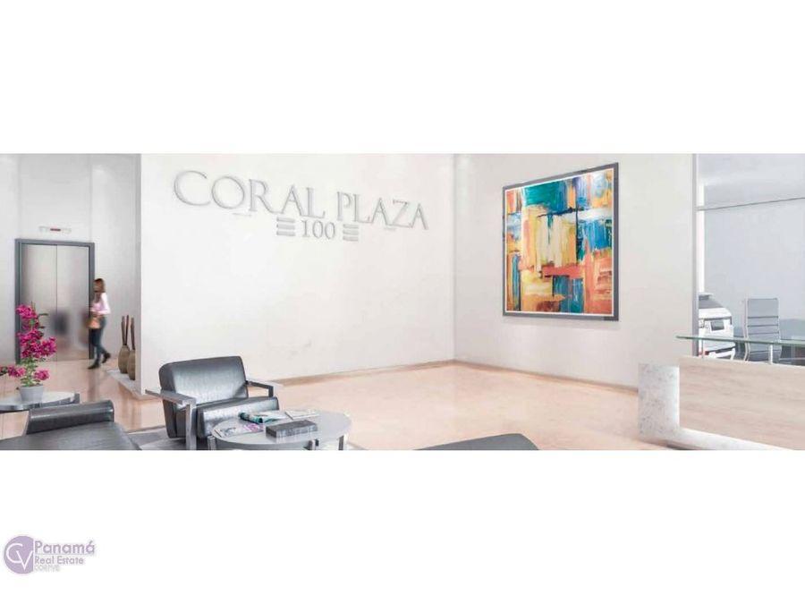 coral plaza 71 mts tumba muerto