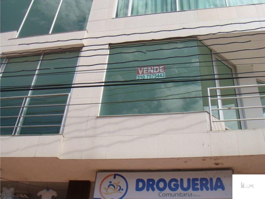 vendo apartamento en duitama barrio la esperanza