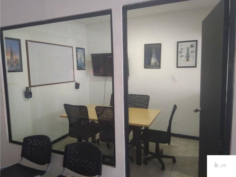 vendo oficina en parkway teusaquillo