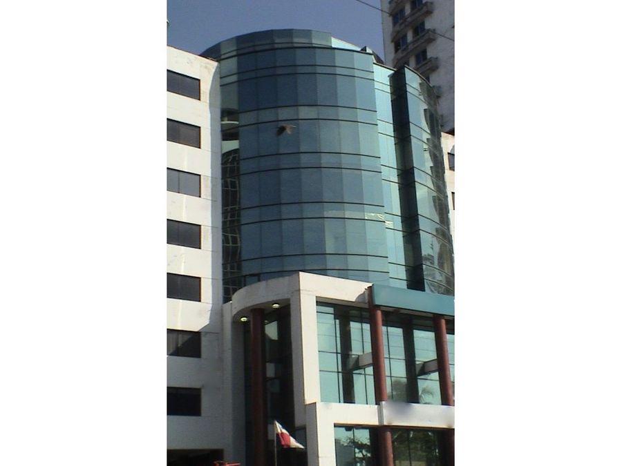 oficinas en alquiler av balboa