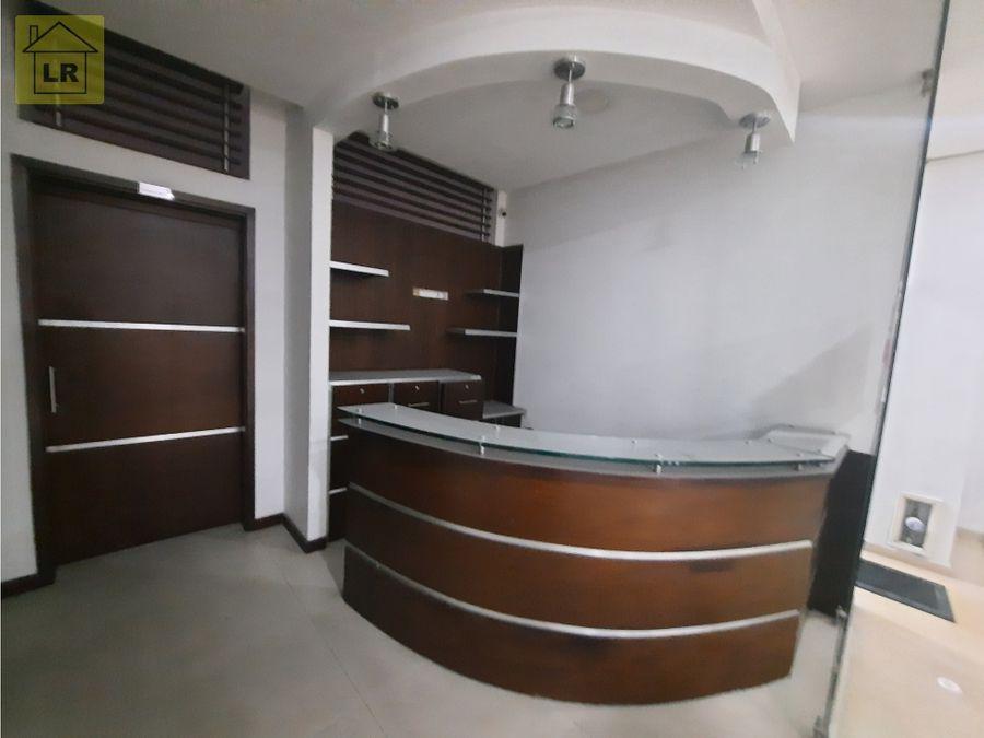 consultorio odontologico dotado armenia quindio