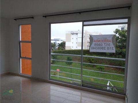 apartamento para arrendar en la villa conjunto cerrado