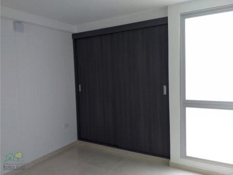 apartamentos para arrendar en villa del prado