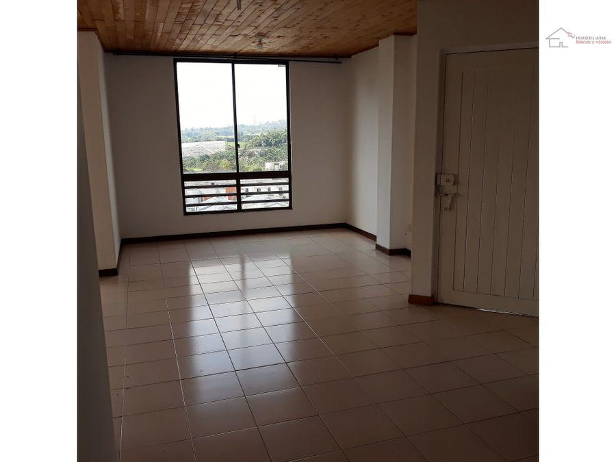 arrienda apartamento en armenia