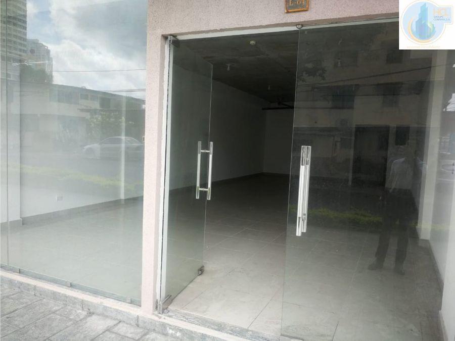 alquilo local comercial en el sector luma vista