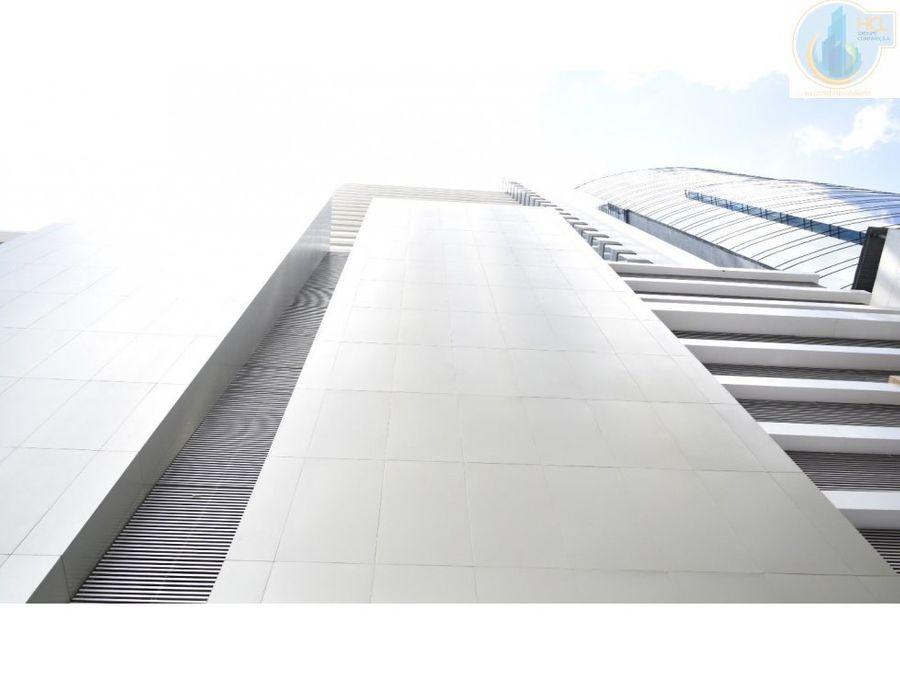 alquiler de oficina atrium tower
