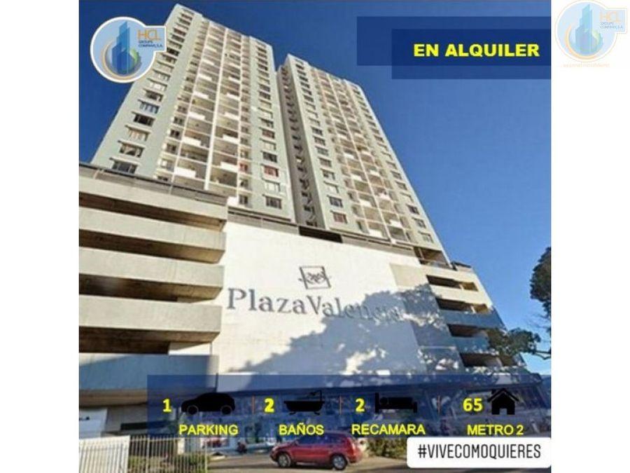 alquiler de amplio apartamento via espana