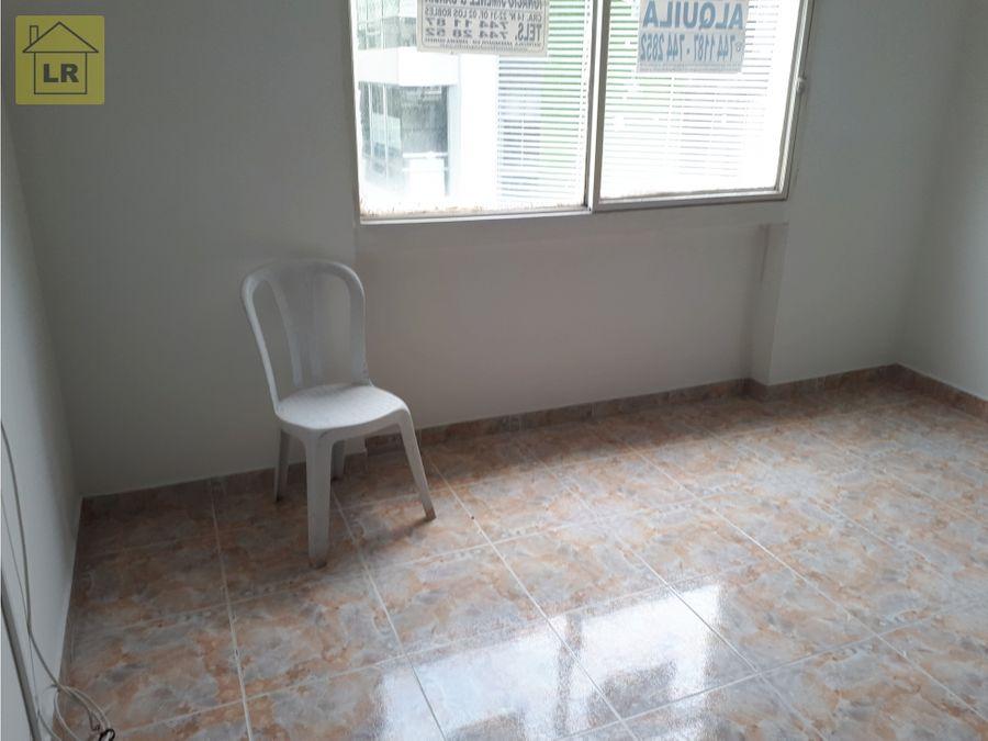 apartamento frente a la edeq armenia