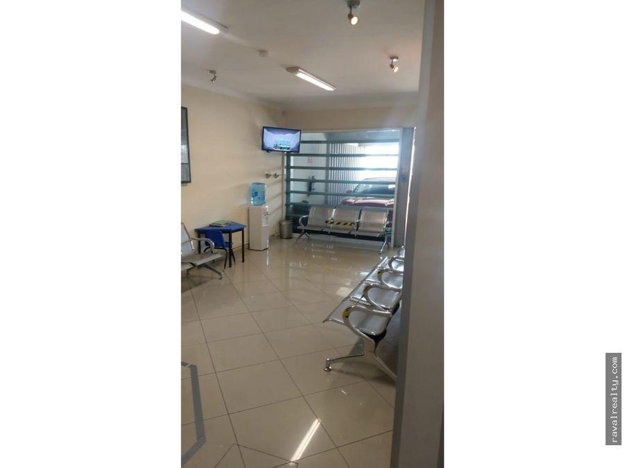 consultorio 15 m2 en renta frente al hospital angeles