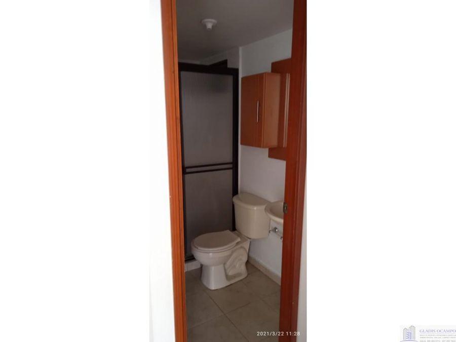apartamento en dosquebradas unidad cerrada doble porteria de ingreso