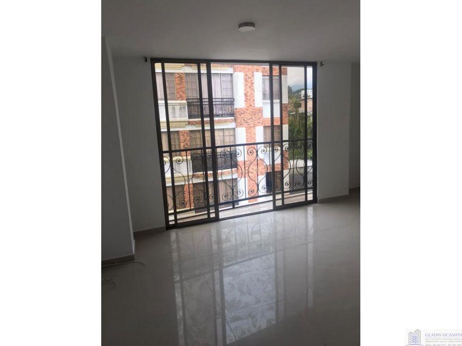 apartamento para la venta excelente ubicacion