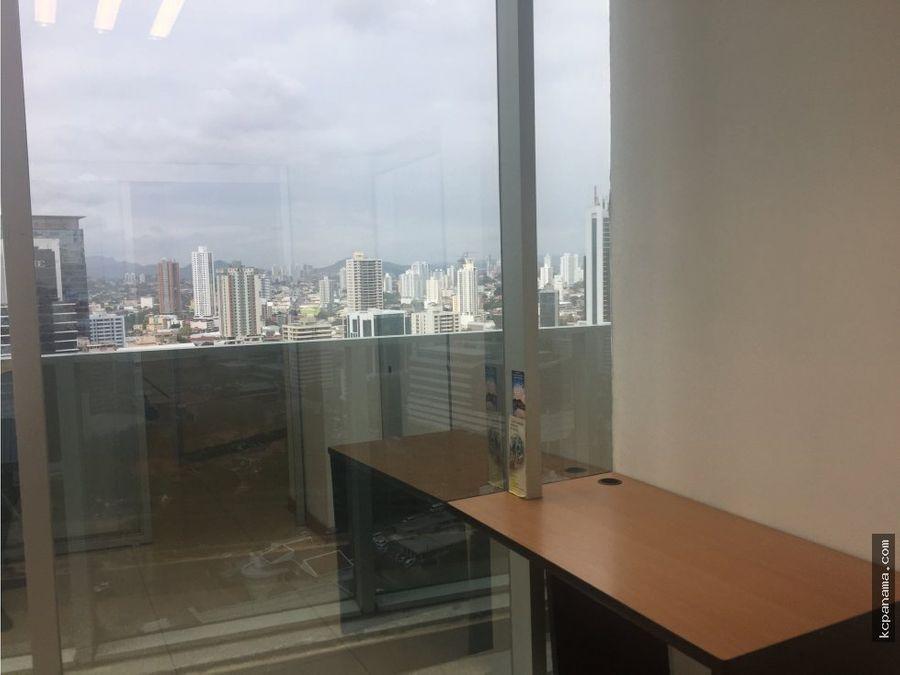 alquiler o venta oficina en revolution tower tornillo