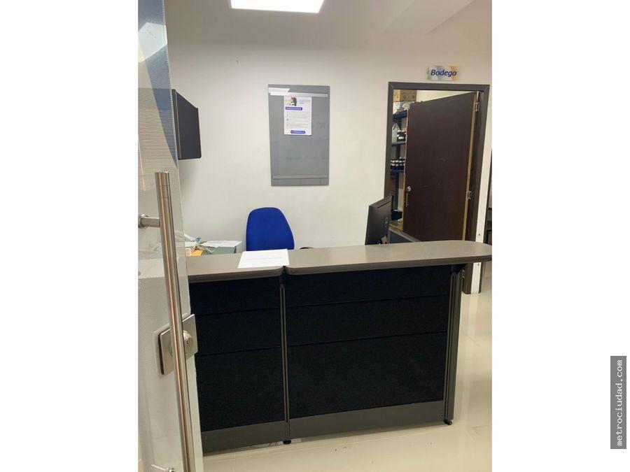 venta oficina amplia e iluminada oficina rentando