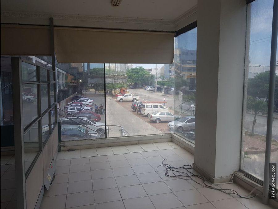 vendo oficina en barranquilla