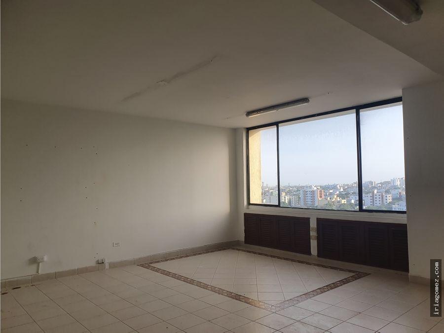 venta de oficina edificio camacol