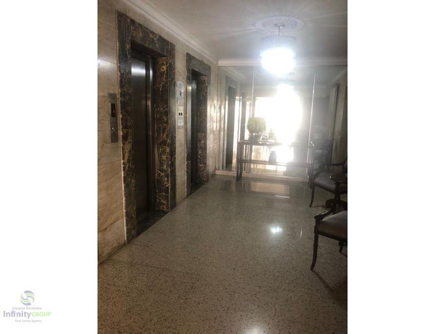 apartamento en el condominio naco 1