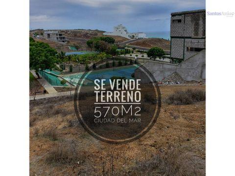 terreno 570m en urbanizacion ciudad del mar manta