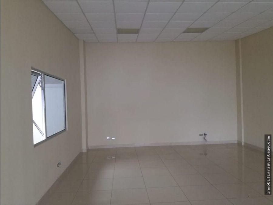 ofiespacio en alquiler avenida petapa zona 12