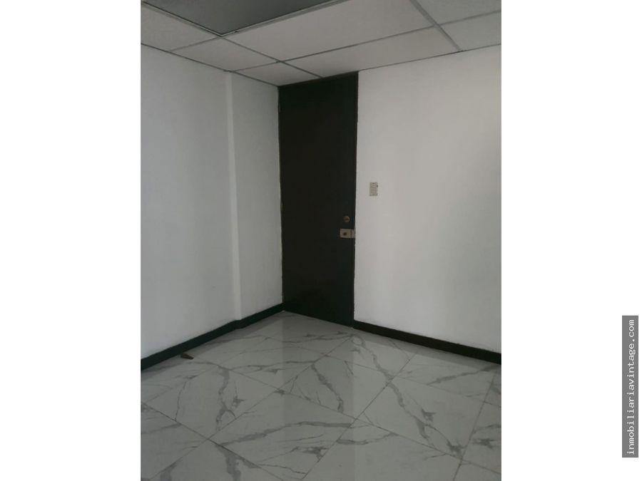 oficina en venta centro comercial zona 4