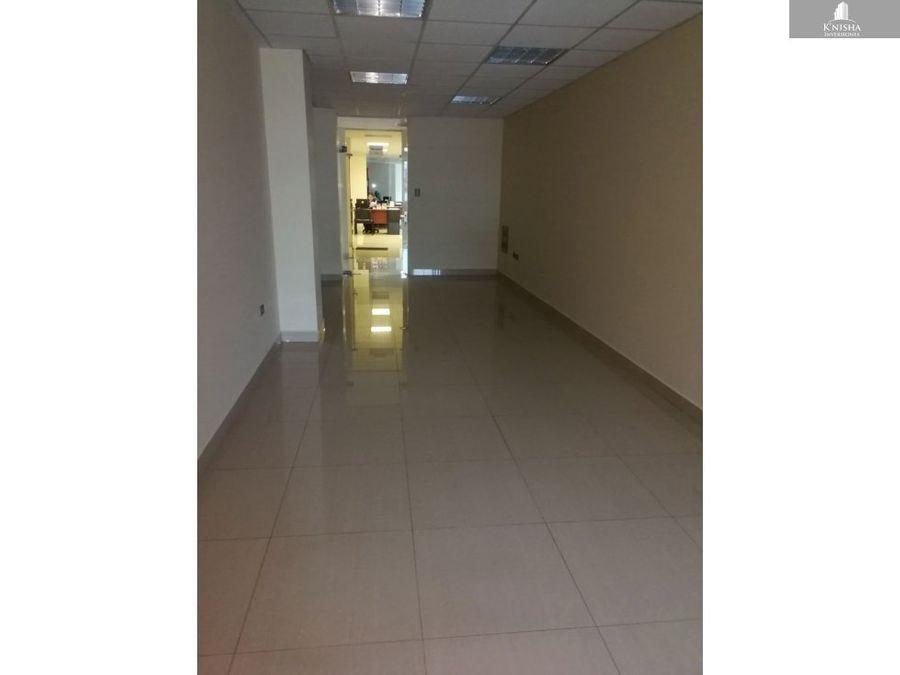 oficina av salamancaus 73000