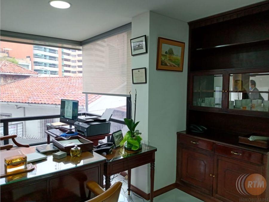 vendo oficina en centro financiero de bogota bf