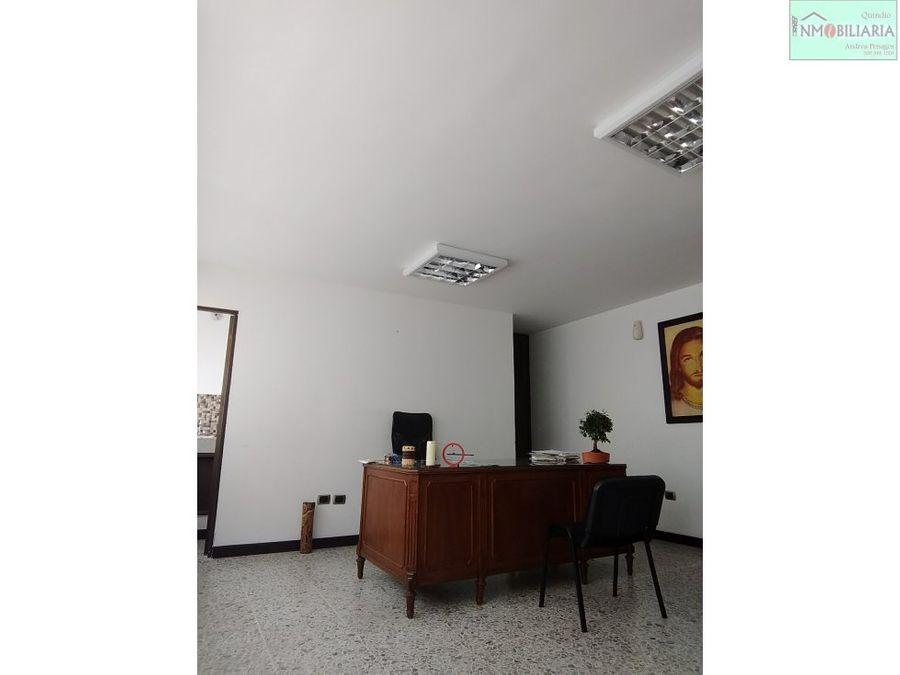 venta de oficina en el centro de armenia q