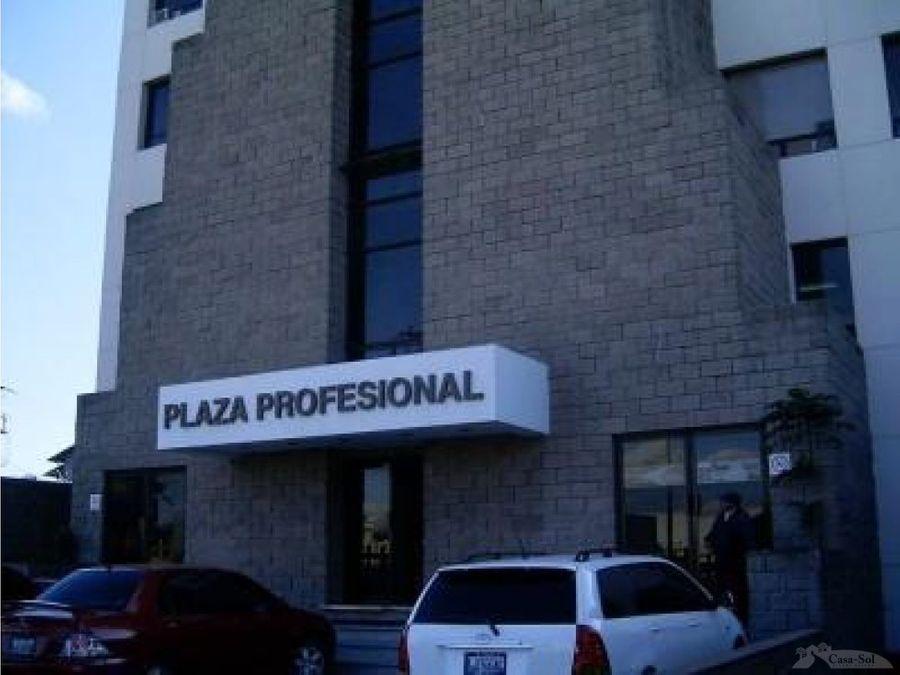local en renta en edificio plaza profesional d