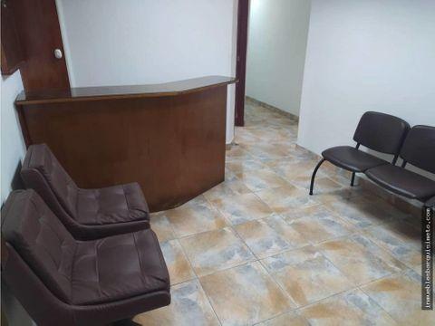 oficina en venta barquisimeto centro 20 12417 mf