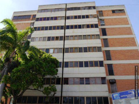 oficina en venta centro barquisimeto 21 6177 mf