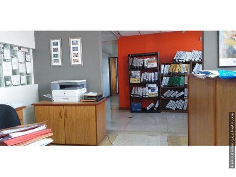oficina en venta centro de barquisimeto 20 23152 app 04121548350