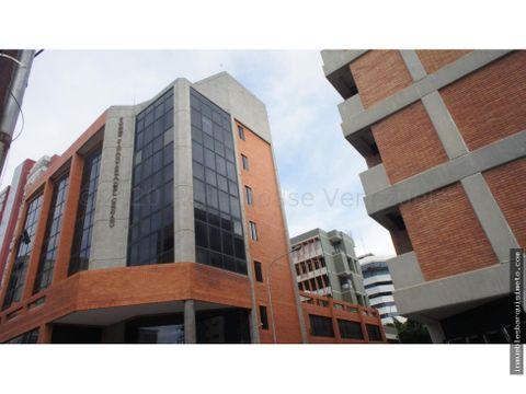 lote comercial en alquiler en barquisimeto centro 21 8555 rwa