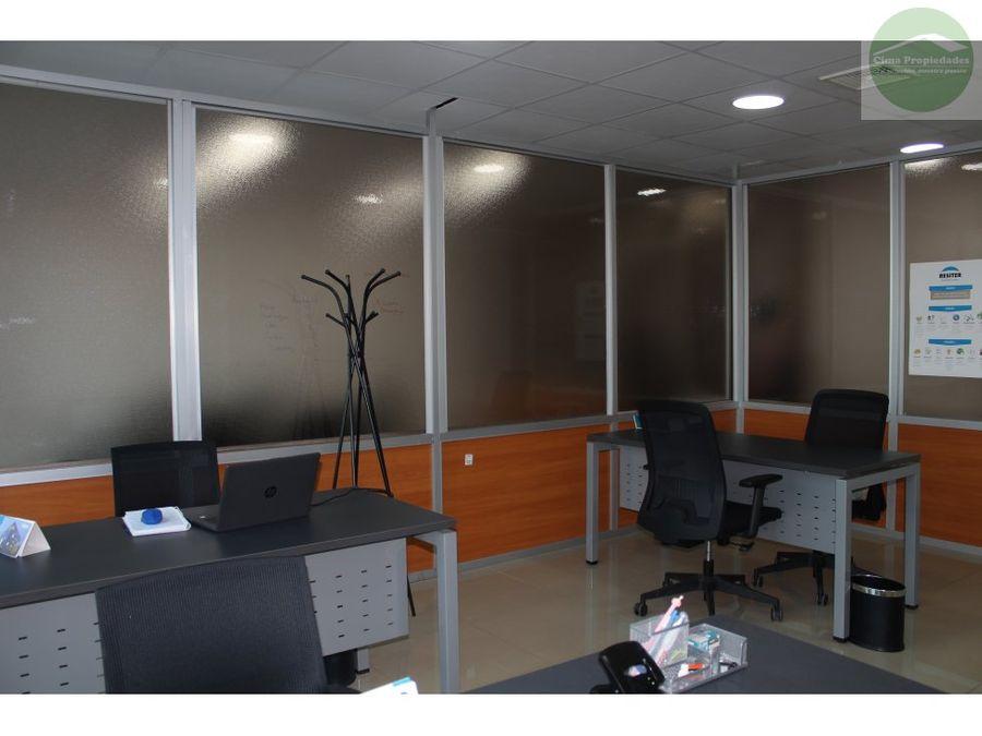 hermosa oficina muy luminosa 53 m2 excelente ubicacion