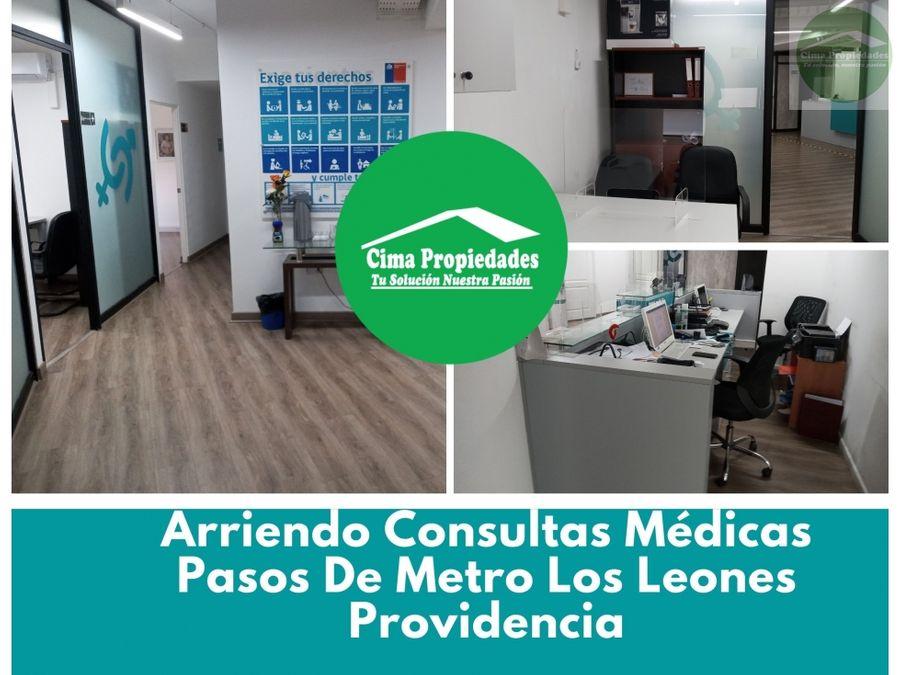 consultas medicas en providencia metro los leones