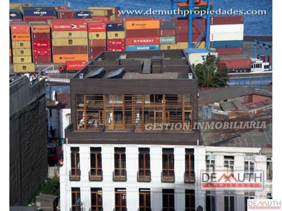 loft patrimonial en valparaiso