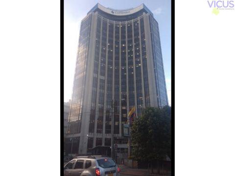 oficina torre colfondos arriendo