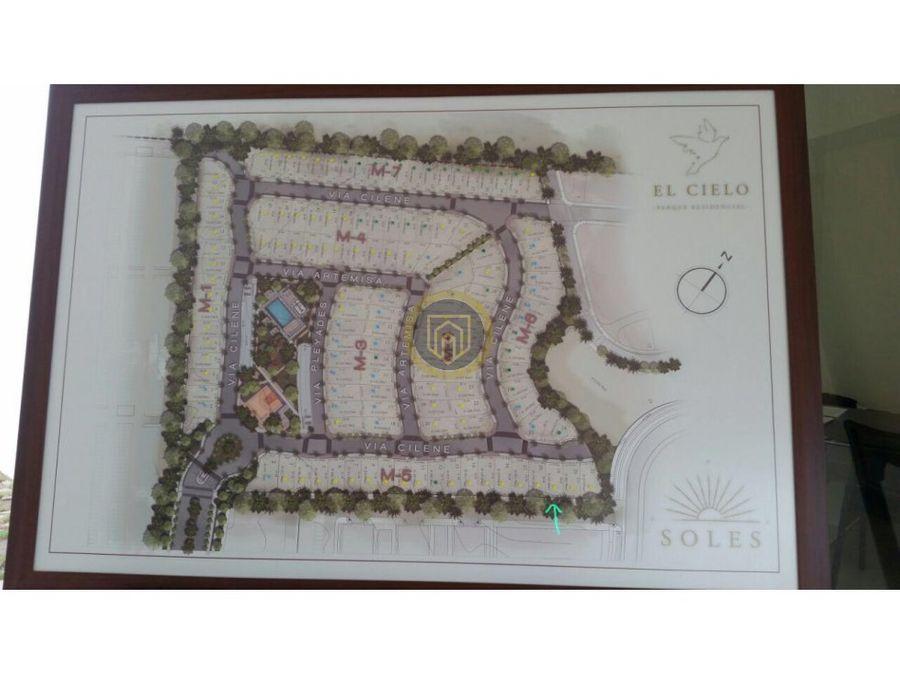 terreno residencial en venta cerca de playa