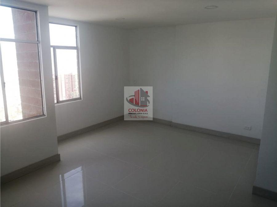 se vende comodo apartamento en la loma del indio
