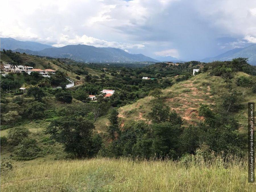 venta de lote 7 sector vereda guaymaral via santa fe de antioquia