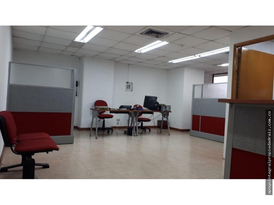 venta yo alquiler oficina sector avenida el poblado