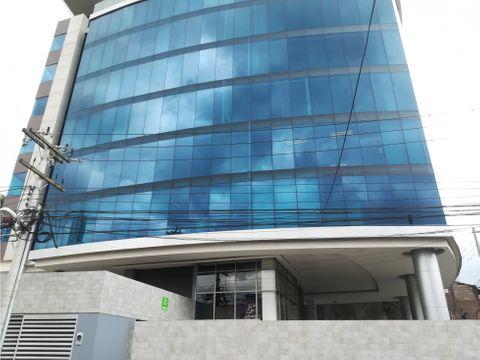 venta de oficina en torre mayab