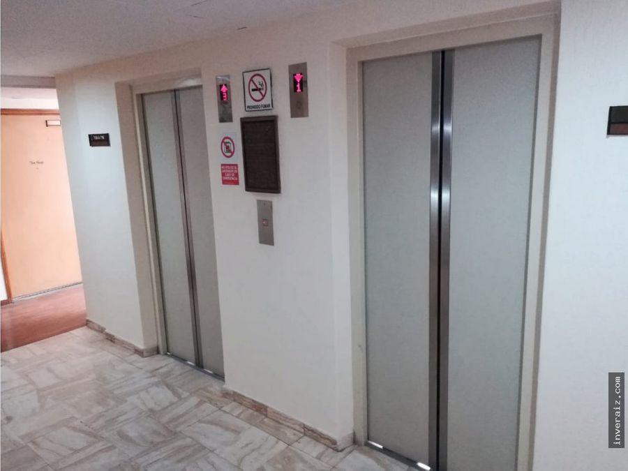 arriendo o vendo oficina interior junto a andino cc