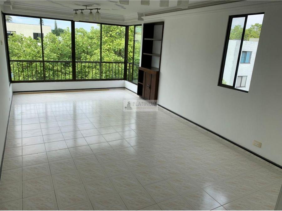 apartamento en venta en conjunto en multicentro cali