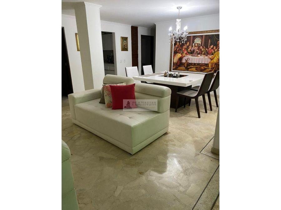 apartamento en venta en conjunto en cuarto de legua guadalupe cali