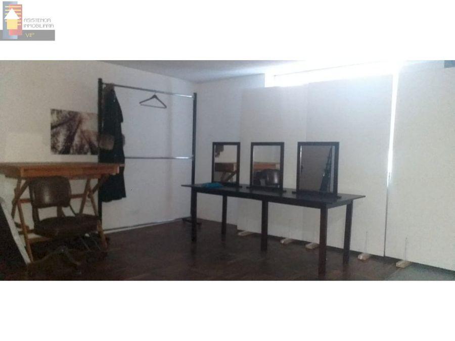 venta oficina porcincula chapinero