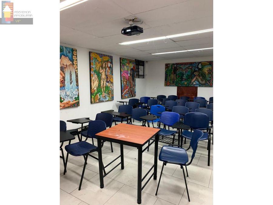 venta casa quinta camacho educacion oficinas